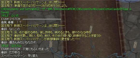 c0079758_6233778.jpg