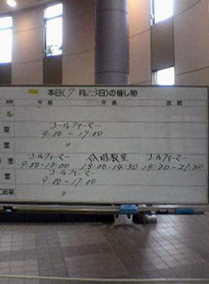 f0036759_19264030.jpg