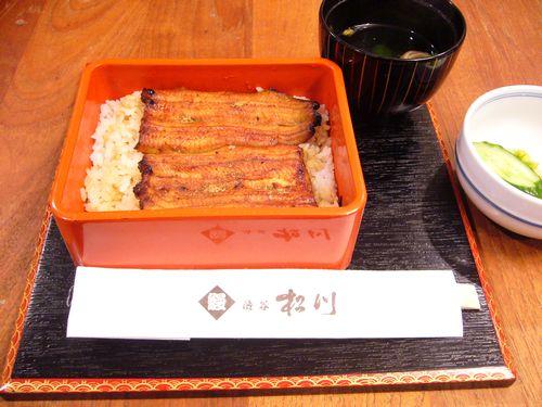 渋谷 鰻の松川 土用の鰻 と ミニマリアの可愛いタルト。。。.゚。*・。♡_a0053662_2092480.jpg