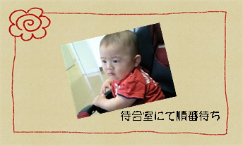 f0054868_229791.jpg