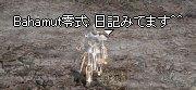 b0072781_671097.jpg