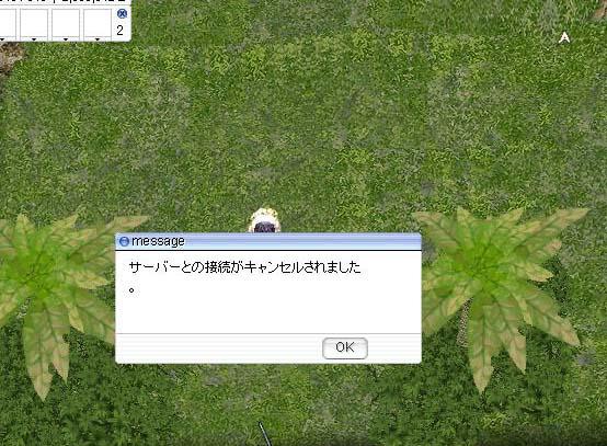 d0022781_22464458.jpg
