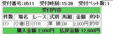 a0017682_16324581.jpg