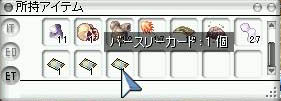 c0072582_2302423.jpg