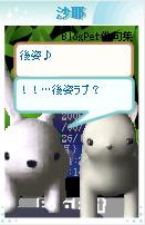a0063386_1757188.jpg