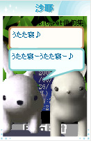 a0063386_18383244.jpg