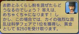 b0046686_20301369.jpg