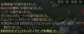 f0100787_1952161.jpg