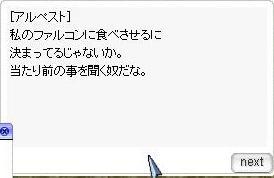 f0037488_034643.jpg