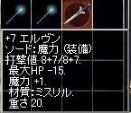 d0039293_2025599.jpg
