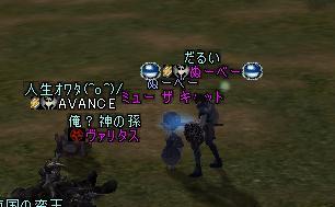 b0080594_1013829.jpg