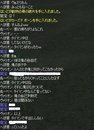 b0080594_1041098.jpg