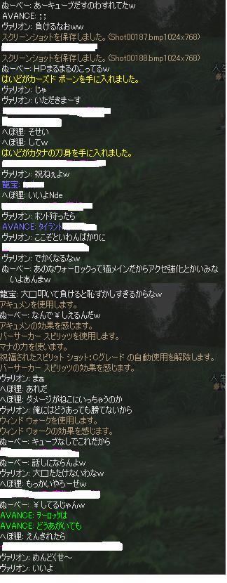 b0080594_9562546.jpg