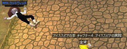 f0013996_5412921.jpg