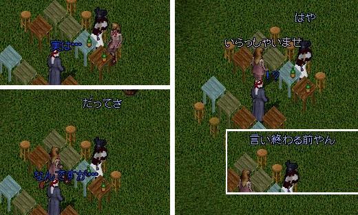 Starting Line_e0068900_0465884.jpg