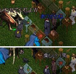 Starting Line_e0068900_3171696.jpg