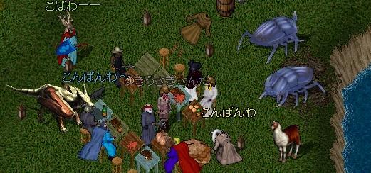 Starting Line_e0068900_322135.jpg