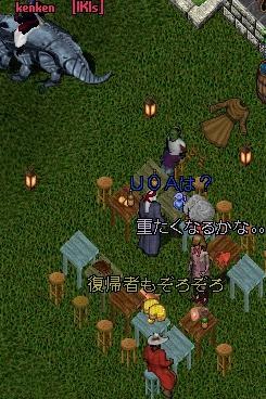 Starting Line_e0068900_3333727.jpg