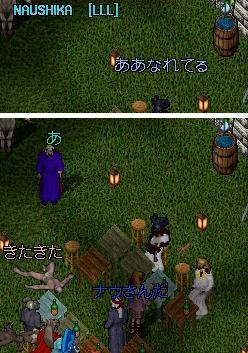 Starting Line_e0068900_34557.jpg