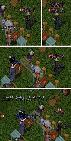 Starting Line_e0068900_5432570.jpg