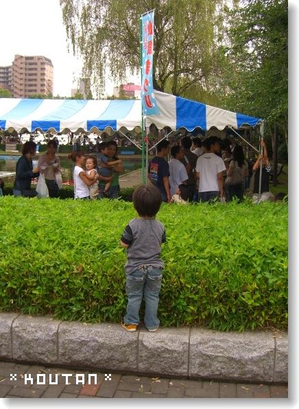 c0040201_20101110.jpg