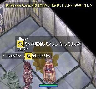 f0044003_2551068.jpg