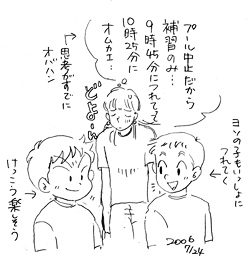 b0019611_2024755.jpg