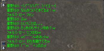 b0056117_710777.jpg