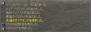 b0056117_96575.jpg