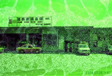 f0039421_1572781.jpg