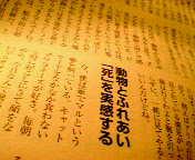 f0051927_23452079.jpg