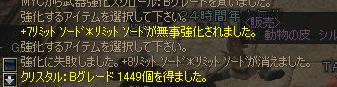 f0091429_1234750.jpg