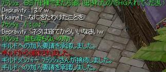 f0070132_315635.jpg