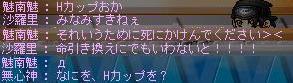 f0048433_2382285.jpg