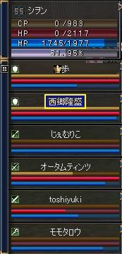f0087533_4544063.jpg