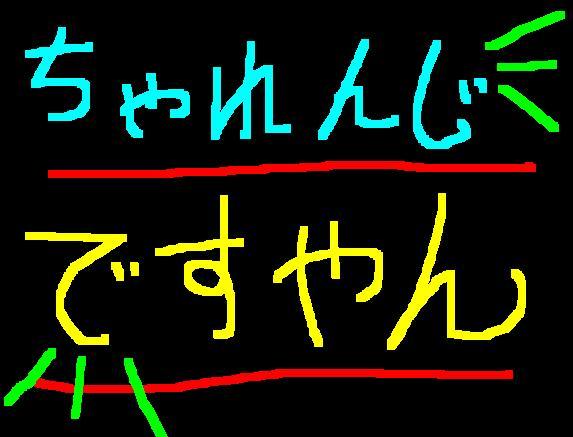 f0056935_19545071.jpg