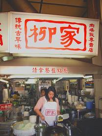 新竹のグルメスポットで肉燥飯に感激_c0030645_21443815.jpg