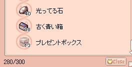 f0108346_6253531.jpg