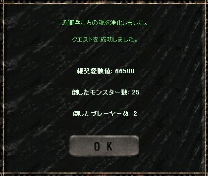 a0075647_0451980.jpg