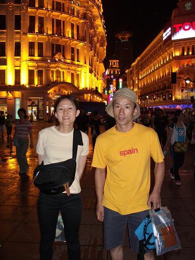 2006年上海 6月23日 観光&チ~ファン 続き_a0039748_946616.jpg