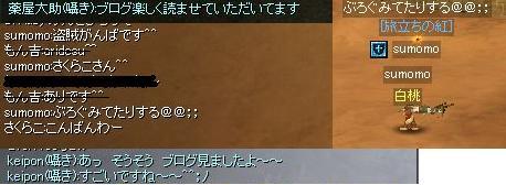 b0093650_12461446.jpg