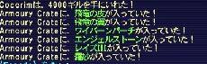 b0072251_19313816.jpg