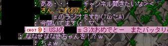 a0078870_7362566.jpg