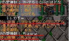 a0044572_2385544.jpg