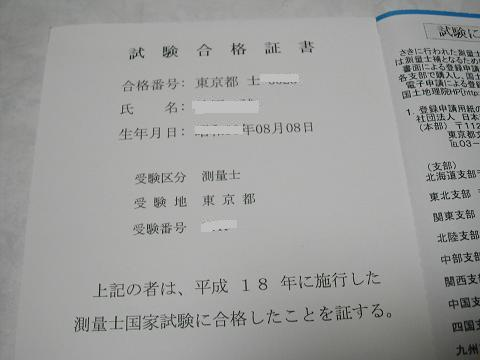 b0032079_23584054.jpg