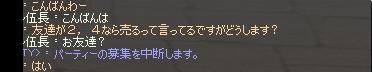 d0051279_2063353.jpg
