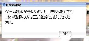 f0073980_23204231.jpg
