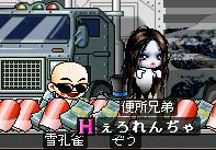 f0047583_2017504.jpg