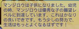 b0046686_19582936.jpg