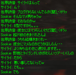 c0017886_13502139.jpg